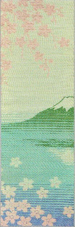 SAKURA富士